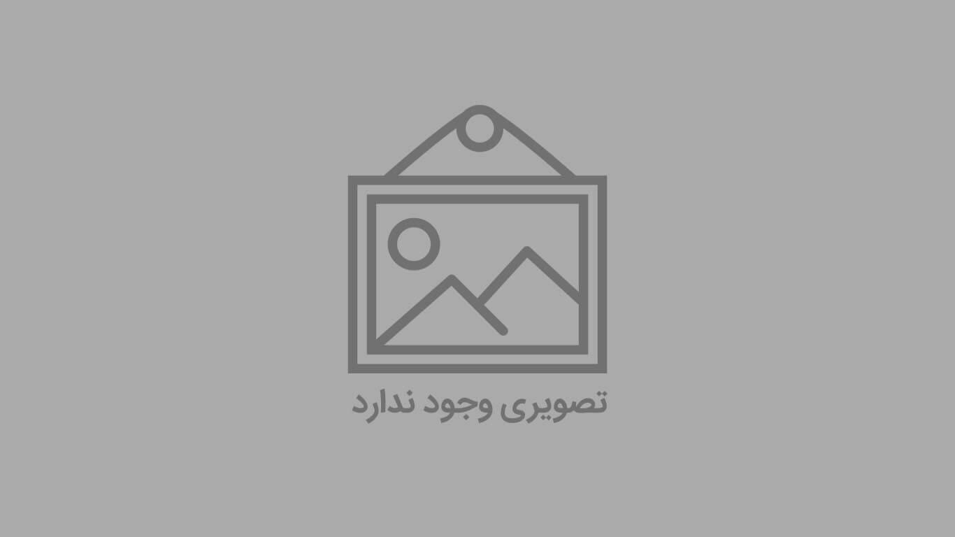 آرسین طوسی بدنه قرمز 25#50
