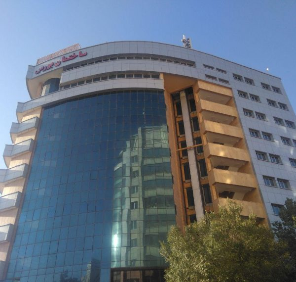 شرکت یوز کویر